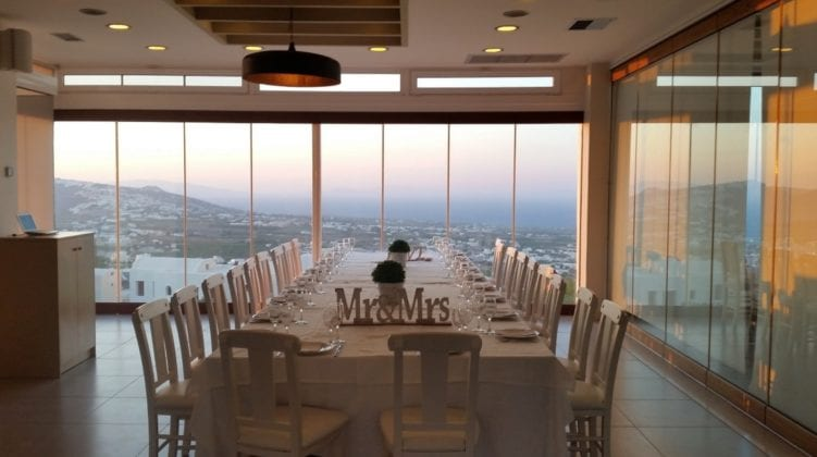 Pyrgos Small Private Hall Wedding Venue Santorini